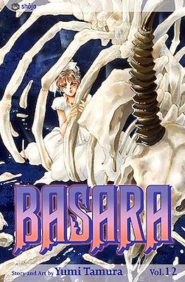 Basara (Paperback; Digital) #12