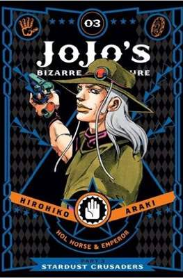 JoJo's Bizarre Adventure: Part 3--Stardust Crusaders (Hardcover) #3