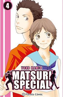 Matsuri Special #4