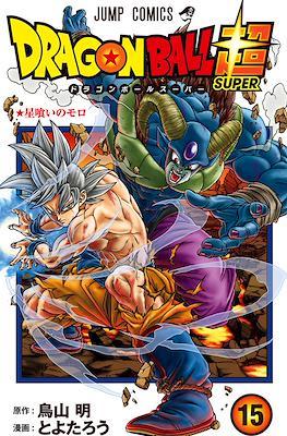 Dragon Ball Super #15
