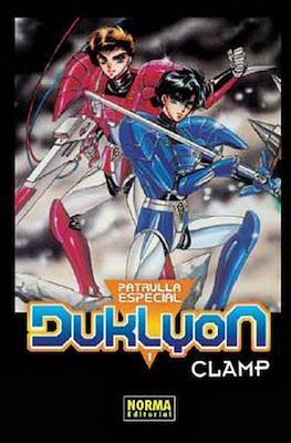 Patrulla especial Duklyon (Tankobon con sobrecubierta) #1