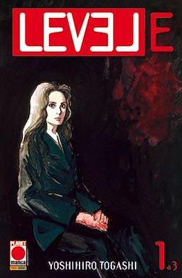 Level E (Brossurato) #1