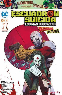 Escuadrón Suicida. Los más buscados: (Grapa.) #1