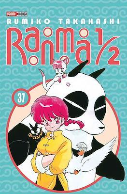Ranma 1/2 (Rústica) #37