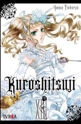 Kuroshitsuji #13