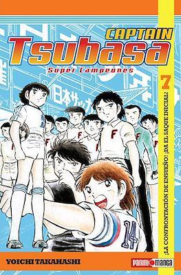 Captain Tsubasa. Super Campeones (Rústica) #7