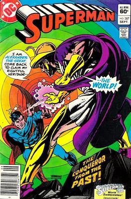 Superman Vol. 1 / Adventures of Superman Vol. 1 (1939-2011) (Comic Book) #387