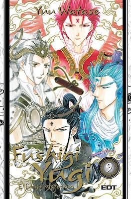 Fushigi Yugi: El juego misterioso - Edición integral (Kanzenban) #9
