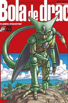Bola de drac (Edició Definitiva, Rústica, 232 páginas) #25