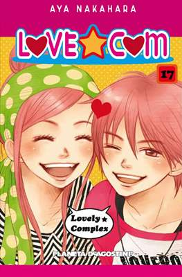 Love★Com (Lovely★Complex) #17