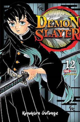 Demon Slayer: Kimetsu no Yaiba (Rústica con sobrecubierta) #12