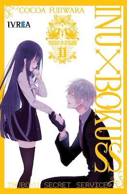 Inu X Boku SS (Rústica con sobrecubierta) #11