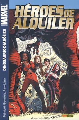 Héroes de Alquiler (2007-2008) #2