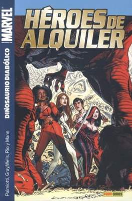 Héroes de Alquiler (2007-2008) (Rústica 96-144 pp) #2