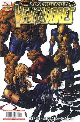 Los Nuevos Vengadores Vol. 2 (2011-2017) (Grapa, 32 páginas) #12