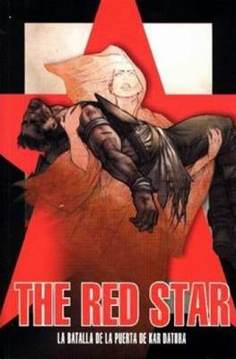 The Red Star #1