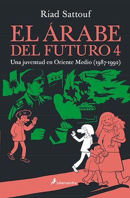 El Árabe del futuro (Rústica 160 pp) #4