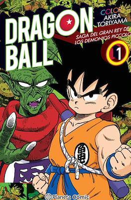 Dragon Ball Color: Saga del Gran Rey de los Demonios Piccolo (Rústica con sobrecubierta) #1