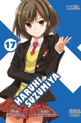 Haruhi Suzumiya #17