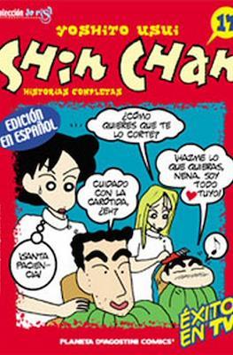 Shin-Chan (Rústica, 64 páginas (2002-2004)) #17