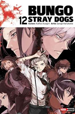 Bungo Stray Dogs #12