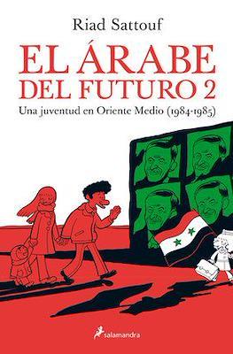 El Árabe del futuro (Rústica 160 pp) #2