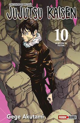 Jujutsu Kaisen: Contiendas de Brujería #10