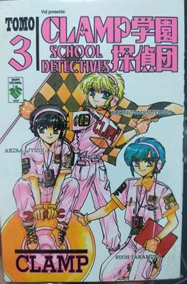 Clamp School Detectives (Rústica) #3