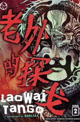 Laowai Tango (Digital) #2