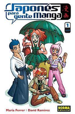 Japones para gente Manga (rústica con sobrecubierta) #1