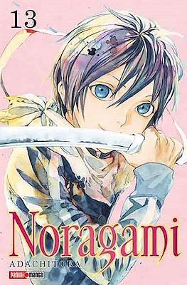 Noragami (Rústica) #13