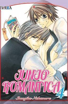 Junjo Romantica (Rústica con sobrecubierta) #4