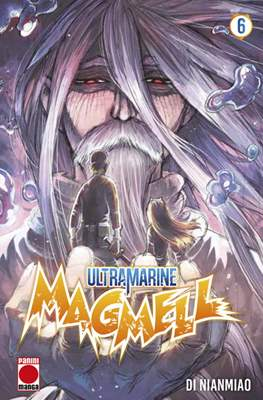 Ultramarine Magmell (Rústica con sobrecubierta) #6