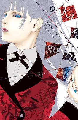 Kakegurui - Compulsive Gambler (Softcover) #9