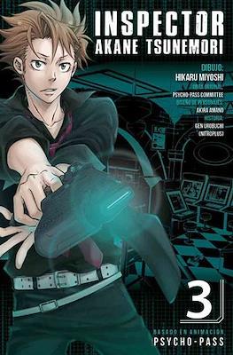 Inspector Akane Tsunemori - Psycho-Pass #3