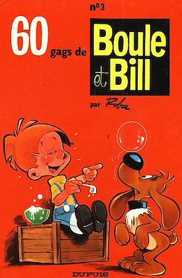 Boule et Bill (Cartonné) #3