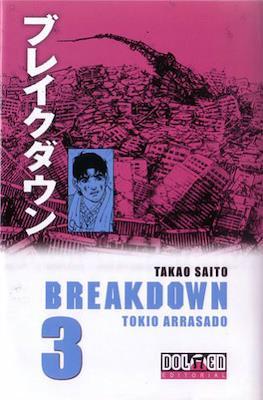Breakdown - Takao Saito #3