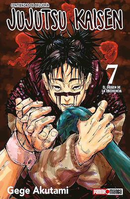 Jujutsu Kaisen: Contiendas de Brujería #7