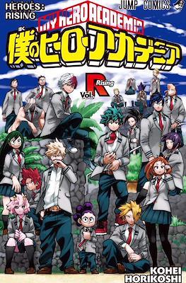 My Hero Academia - 僕のヒーローアカデミア Heroes: Rising