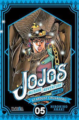 JoJo's Bizarre Adventure - Part III: Stardust Crusaders (Rústica con sobrecubierta) #5