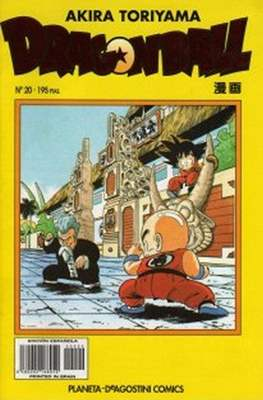 Dragon Ball (Grapa, amarillo) #20