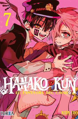 Hanako-kun: El fantasma del lavabo (Rústica con sobrecubierta) #7