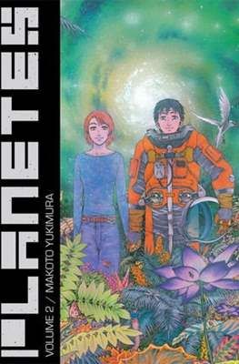 Planetes (Softcover) #2