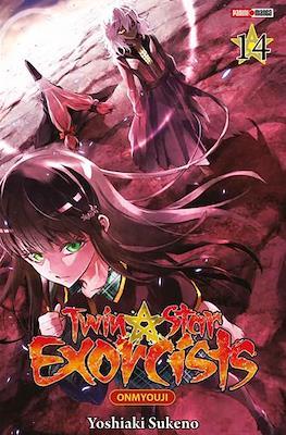 Twin Star Exorcists: Onmyouji (Rústica) #14