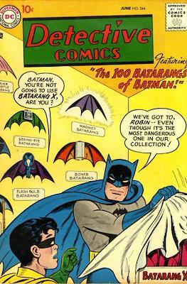 Detective Comics Vol. 1 (1937-2011; 2016-) (Comic Book) #244