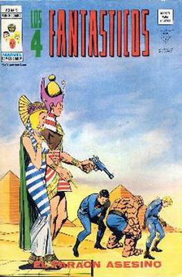 Los 4 Fantásticos Vol. 3 (1977-1980) (Grapa 44 pp) #9