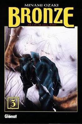 Bronze. Zetsuai since 1989 #3