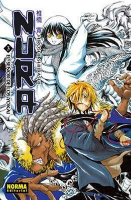 Nura - El señor de los yokai (Rústica con sobrecubierta) #3