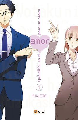 Qué difícil es el amor para un otaku (Rústica) #1