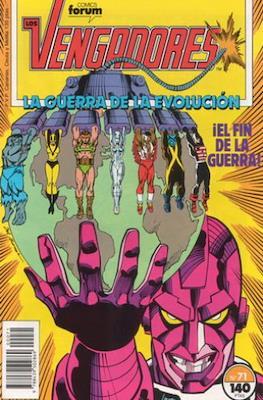 Los Vengadores Vol. 1 (1983-1994) (Grapa) #71